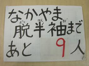 070116�A.jpg