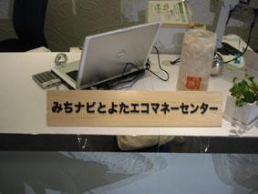 I081102.jpg