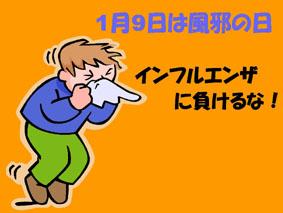 080109_1.jpg