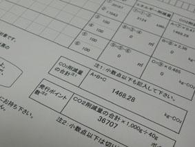 100125_2.jpg